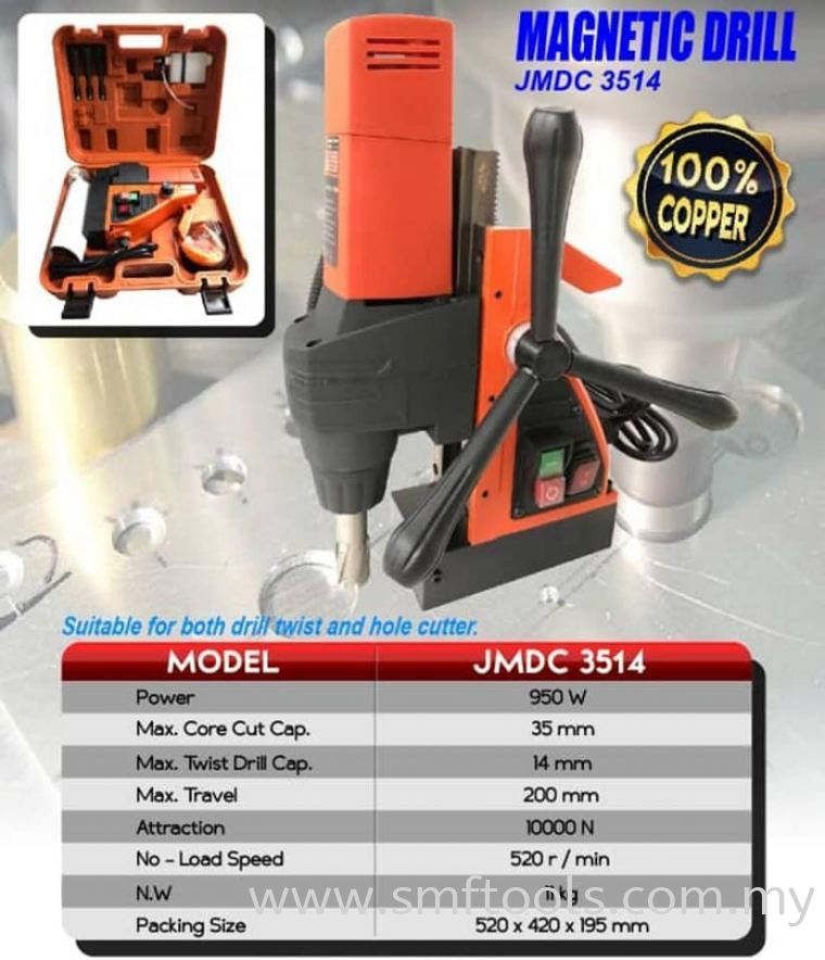 SMFTOOLS Magnetic Drill (JMDC3514) Others