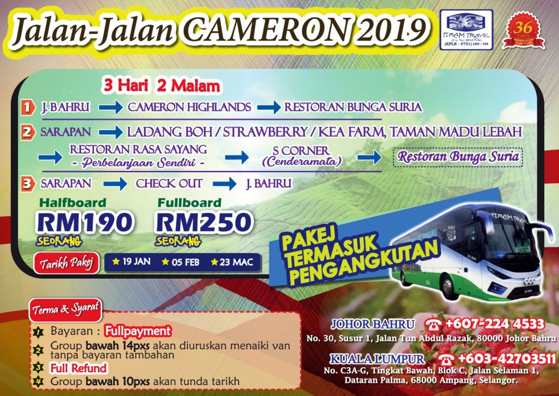 PAKEJ DOMESTIK : CAMERON HIGHLANDS PAKEJ MALAYSIA Pakej Pelancongan Johor Bahru JB Malaysia Packages, Services | Tiram Travel Sdn Bhd
