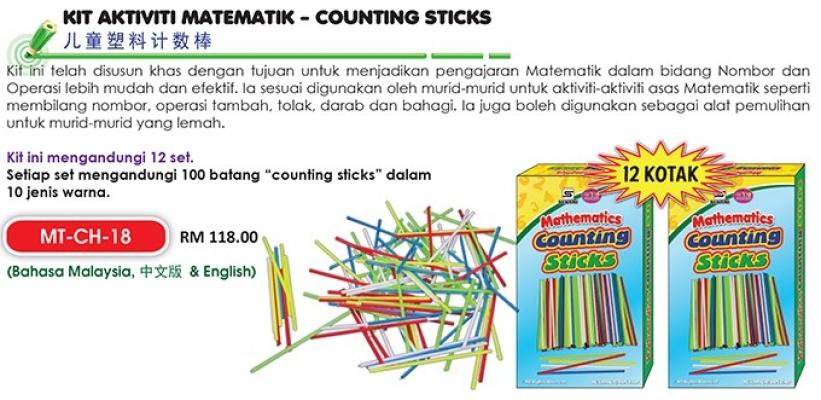 MT-CH-18 Kit Aktivity Matematik Counting Stick 12 box