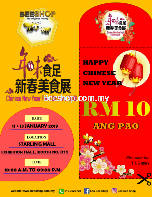 Chinese New Year Food Carnival 2019