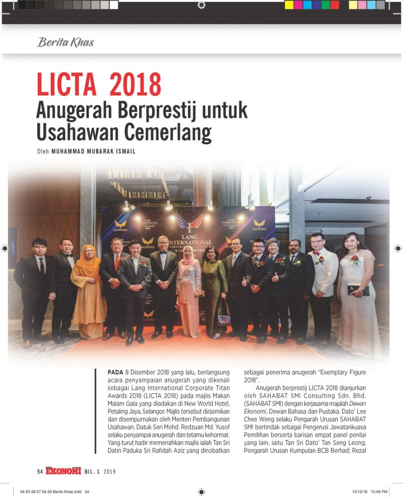 Dewan Ekonomi January Edition 2019