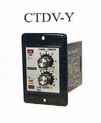 CIKACHI- TWIN TIMER (CTDV-Y) Cikachi Timer Switch