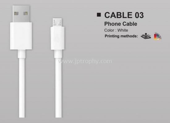 Cable 03