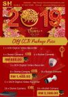 CHINESE NEW YEAR 2019 - CCTV PACKAGE