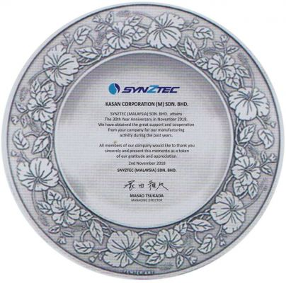 2007 Pewter Tray