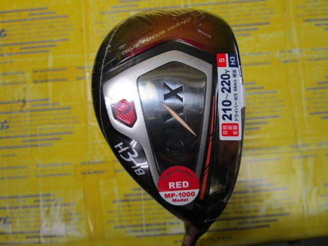 XXIO X RED LIMITED RELEASE HYBRID