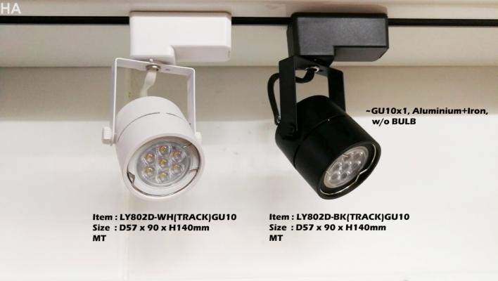 LY802D-BK & WH(TRACK)GU10