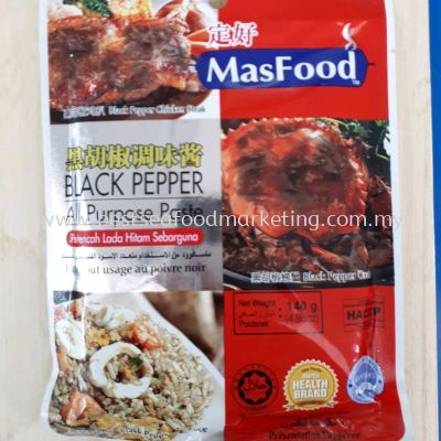 MasFood Black Pepper All Purpose Paste / 黑胡椒万能酱