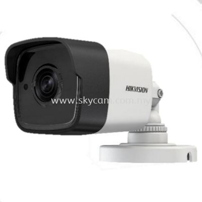 DS-2CE16H0T-ITF 5 MP Bullet Camera