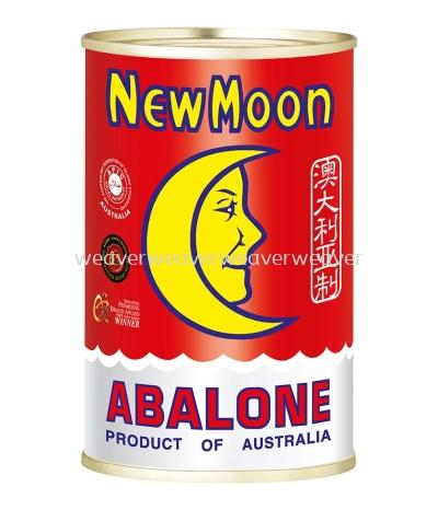 New moon Australia Abalone 425g - Whole Abalone