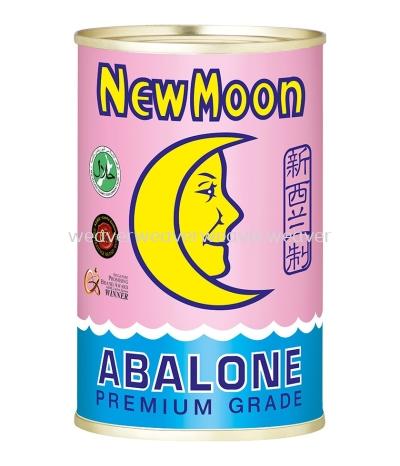 New Moon New Zealand Abalone 425g - Whole Abalone