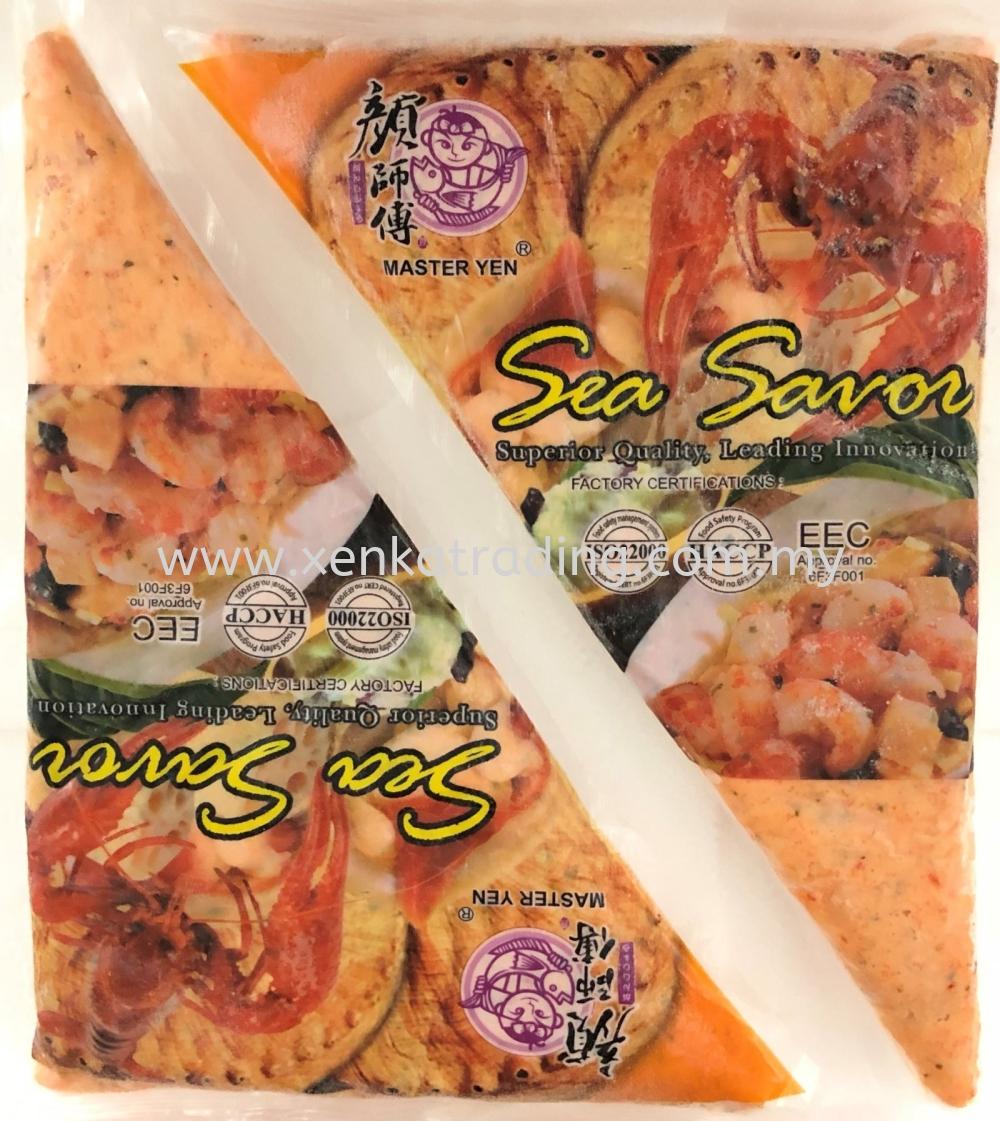 FLS01 Lobster Salad 500gm 龙蝦沙律 (Halal) Frozen Product
