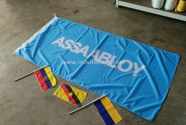Flag Printing UV  For factory /hotel and  international company (click for more detail)