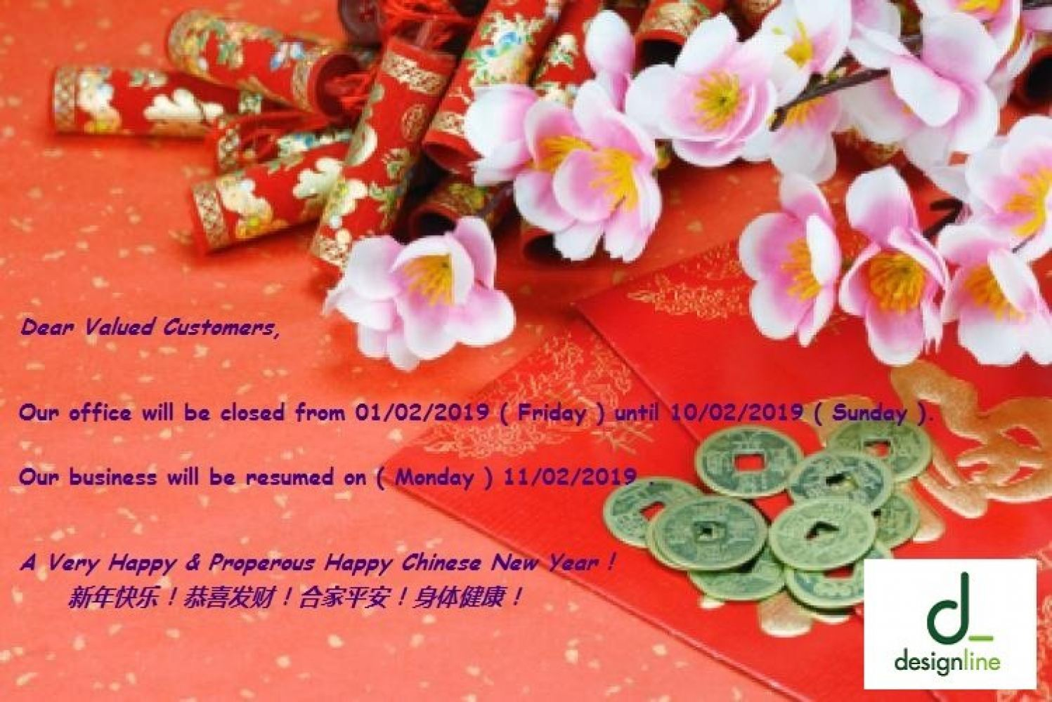 Chinese New Year 2019 (Notice Board)