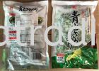 XK663  Ao Tosaka Karneko (Green) 500gm  Frozen Products