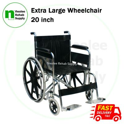 NL874-51 Extra Large (Bariatric) Wheelchair