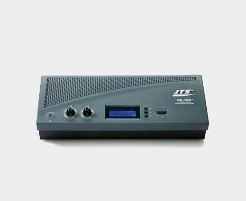 CS-1CU Control and power supply unit