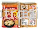 DS0002-2 Dashiiri Okaasan Shiro Miso 1kg (Hanamaruki)  白味噌  Seasoning & Sauces