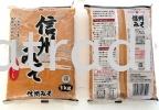 XK429 Shiro Miso Paste 1kg  (Hikari)  Seasonings Seasoning & Sauces