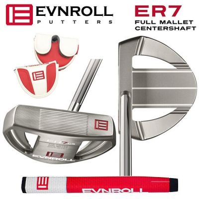 ER7 CS full mallet putter center shaft