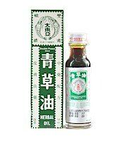 DOUBLE PRWAN HERBAL OIL 28ml