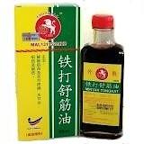 LION BALL MINYAK TONGKAT (Massage Oil) 60 ml