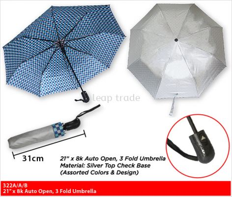 "21"" x 8K Auto Open, 3 Fold Umbrella"