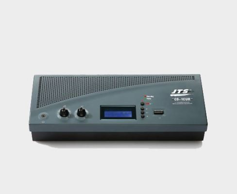 CS-1CUR Control and Power Supply Unit