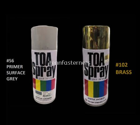 TOA LOOSE PACK SPRAY #102 @BRASS