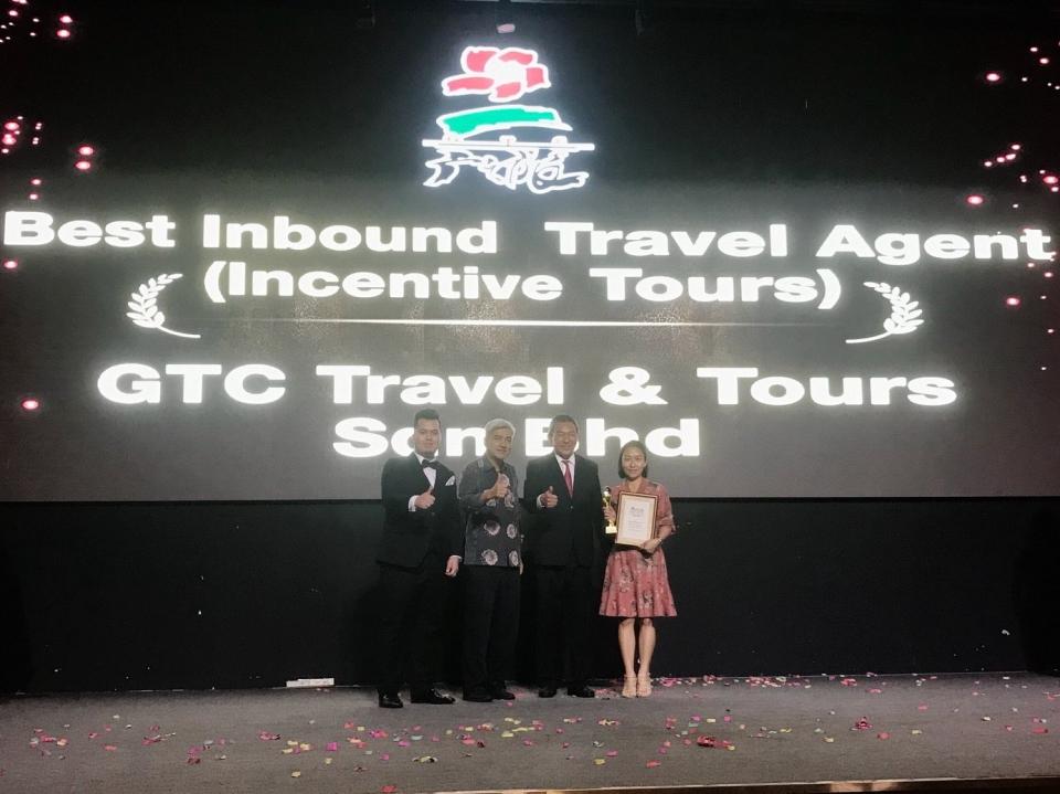 广之旅荣获最佳入境(奖励团)旅行社大奖GTC Travel Won Best Inbound Travel Agent Award