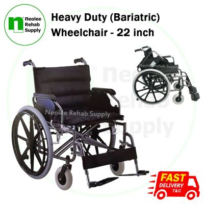 NL951B-56 Heavy Duty XXL (Bariatric) Wheelchair