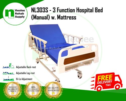 NL303S Hospital Bed 3 Functions (Manual)