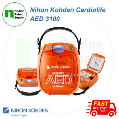 NL-NK3100 Nihon Kohden Cardiolife AED 3100
