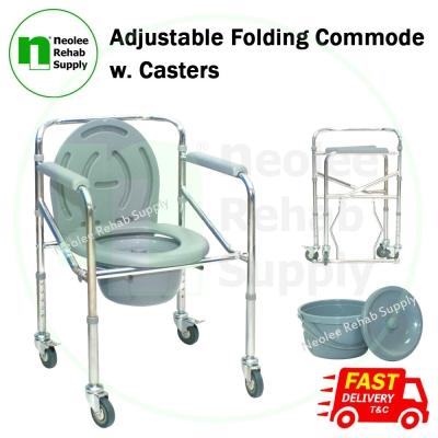 NL696 Adjustable Commode (Castor)