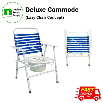 NL004 Deluxe Commode