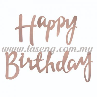 Banner Happy Birthday - Rose Gold (P-BN-0009-RG)