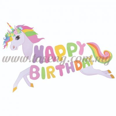 Banner Happy Birthday - Unicorn (P-BN-7633)