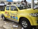 Vehicle Advertising Inkjet Printing