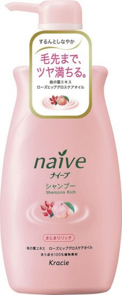 Naive Shampoo (Hydrated & Rich) Jumbo 550ml