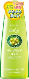 Naive Deep Clear Cleansing Oil (Olive) 170ml 60109  Others