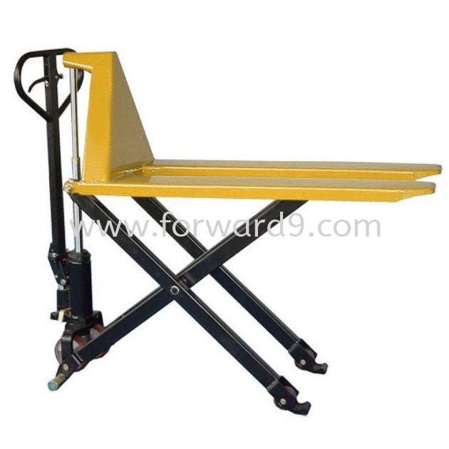 SYP-G Pallet High Lifter  Hand Pallet Truck Material Handling Equipment