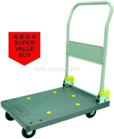 150KG Plastic Platform Trolley