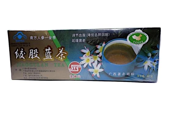 JIA GU LAN TEA 80G