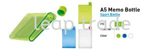 A5 Memo Bottle Sport Bottle Bottles Drinkwares & Containers
