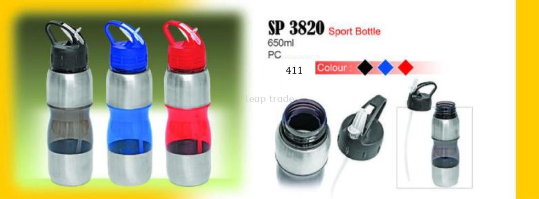 SP 3820 Sport Bottle