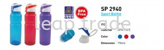 SP 2940 Sport Bottle Bottles Drinkwares & Containers