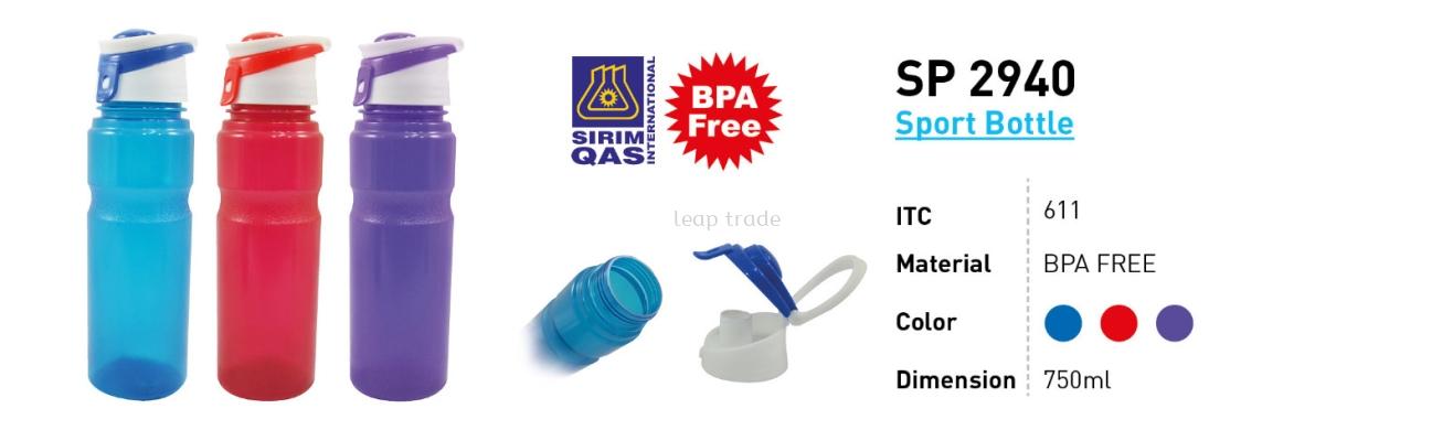 SP 2940 Sport Bottle