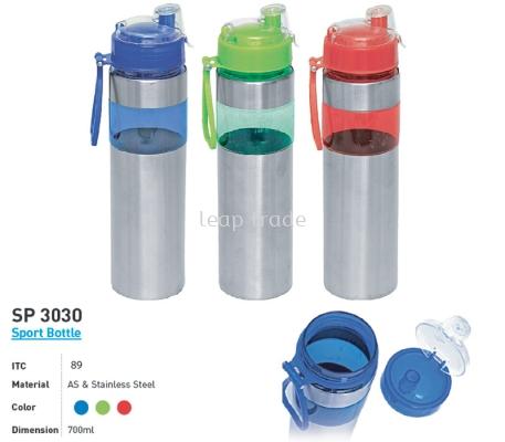 SP 3030 Sport Bottle