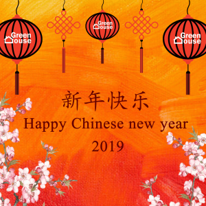 HAPPY CHINESE NEW YEAR TO ALL !