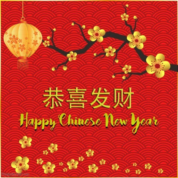 Good luck, good health, good cheer and pass an Happy Chinese New Year.